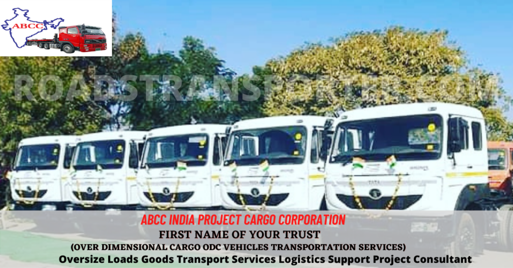 odc trailer transport over dimensional cargo vehicles for oversized load
