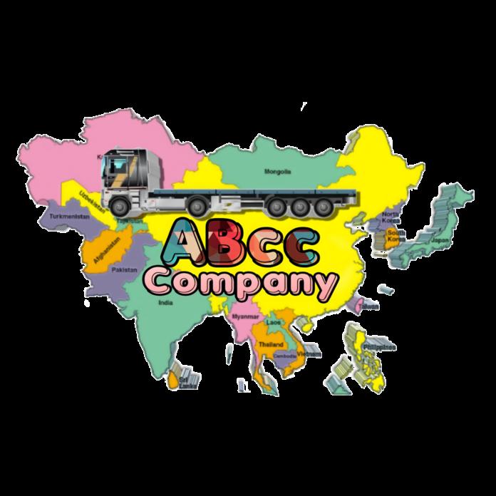 ABCC Company
